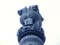 Símbolo de la India Imagenes de archivo