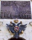 Símbolo de la monarquía Imagen de archivo libre de regalías