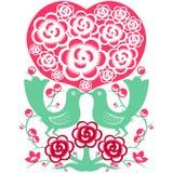 Símbolo de la tarjeta del día de San Valentín Imagen de archivo