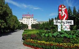 Símbolo de los Juegos Olímpicos de Pekín Imagen de archivo libre de regalías