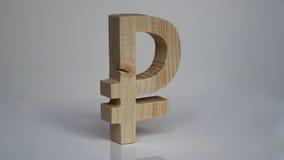 Símbolo de madera de la rublo rusa en un fondo blanco Fotografía de archivo libre de regalías