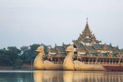 Símbolo de Myanmar Imagen de archivo