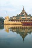 Símbolo de Myanmar Imagen de archivo libre de regalías