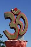 Símbolo de OM Imagen de archivo libre de regalías