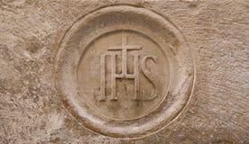 Símbolo de piedra cristiano Imagenes de archivo