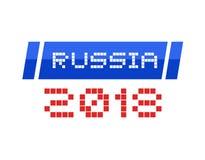 Símbolo 2018 de Rússia ilustração stock