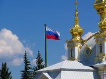 Símbolo de Rusia imagen de archivo