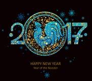 Símbolo 2017 de Sapphire Rooster Ilustración del Vector