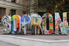 Símbolo de Sopron imagen de archivo libre de regalías