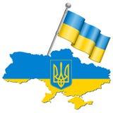 Símbolo de Ucrania Fotos de archivo