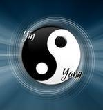 Símbolo de Yin y de Yang Fotos de archivo libres de regalías