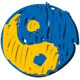Símbolo de Ying yang Imagens de Stock Royalty Free