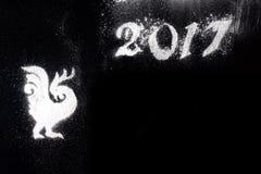 Símbolo del año 2017 Fotos de archivo libres de regalías