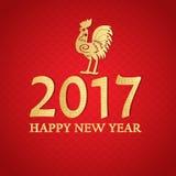 Símbolo del chino del Año Nuevo 2017 del gallo Foto de archivo libre de regalías