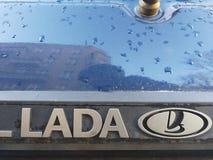 Símbolo del coche de Lada Fotografía de archivo
