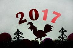 Símbolo del día de fiesta del ` s del Año Nuevo Imagen de archivo