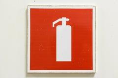 Símbolo del extintor Imagen de archivo