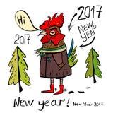 Símbolo del gallo de 2017 imagenes de archivo