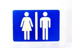 Símbolo del hombre y de la mujer Imagen de archivo libre de regalías