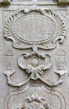 Símbolo del imperio otomano Fotos de archivo