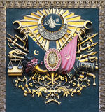 Símbolo del imperio otomano Imagen de archivo libre de regalías