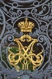 Símbolo del imperio ruso Foto de archivo libre de regalías