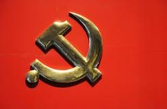Símbolo del Partido Comunista fotos de archivo