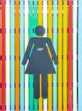 Símbolo del retrete Imágenes de archivo libres de regalías