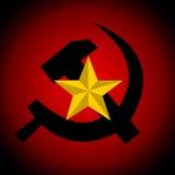 Símbolo do comunismo Fotografia de Stock