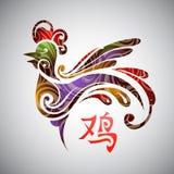 Símbolo do galo com hieróglifo Imagens de Stock