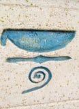 Símbolo do hieróglifo imagem de stock
