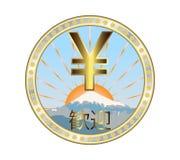 Símbolo do iene japonês Imagens de Stock