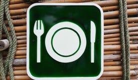 Símbolo do restaurante foto de stock