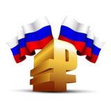 Símbolo do rublo com bandeira do russo Foto de Stock Royalty Free