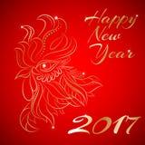 Símbolo do zodíaco do galo de 2017 anos Imagens de Stock Royalty Free