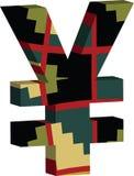 símbolo dos ienes 3D Foto de Stock Royalty Free