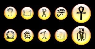 Símbolo egípcio