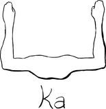 Símbolo egípcio esboçado do Ka Fotos de Stock