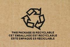 Símbolo - empacotamento reciclável Imagem de Stock Royalty Free