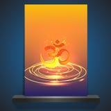 Símbolo hermoso de OM en la cubierta imprimible, vector Foto de archivo libre de regalías