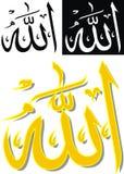 Símbolo de Allah ilustração stock
