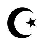 Símbolo islámico Imagen de archivo libre de regalías