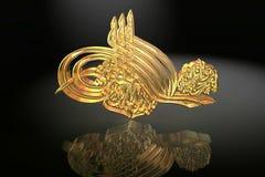 Símbolo islâmico da oração do ouro ilustração stock