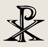 Símbolo Lord Jesus, diseño de PX del vector del arte libre illustration
