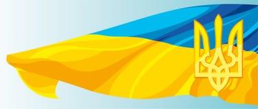 Símbolo nacional de la Ucrania libre illustration