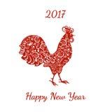 2017 símbolo novo, o galo, Imagens de Stock Royalty Free