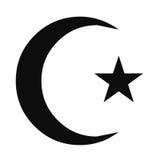 Símbolo religioso islámico Fotografía de archivo libre de regalías