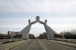 Símbolo unificado península da Coreia   Fotos de Stock