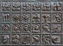 Símbolos antigos fotografia de stock royalty free
