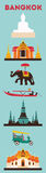 Símbolos de la ciudad de Bangkok Imágenes de archivo libres de regalías
